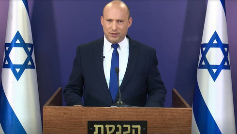 Naftali Bennett addresses media earlier this week Photo: Contact